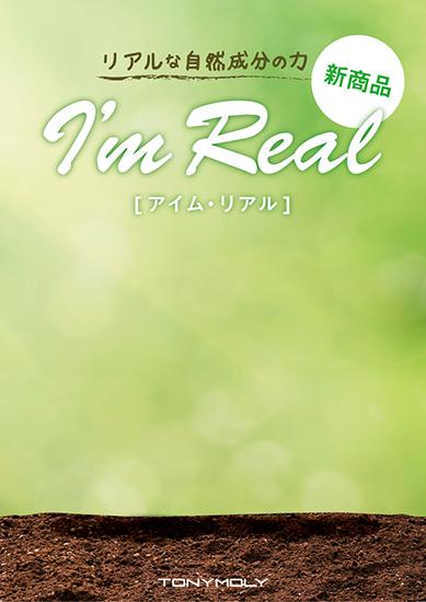 imreal-poster_01