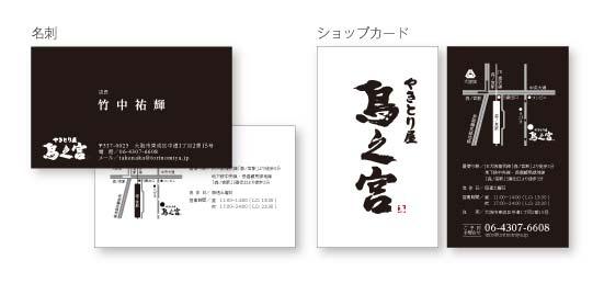 台紙-04